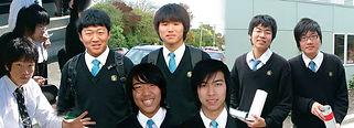 ニュージーランド 高校留学 Shirley Boys' High School