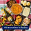 Thumbnail: Biscuits & Sausage Gravy Brunch Box- 4 Persons