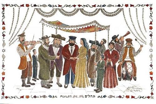 Jewish Wedding- Psalms of King David (247)