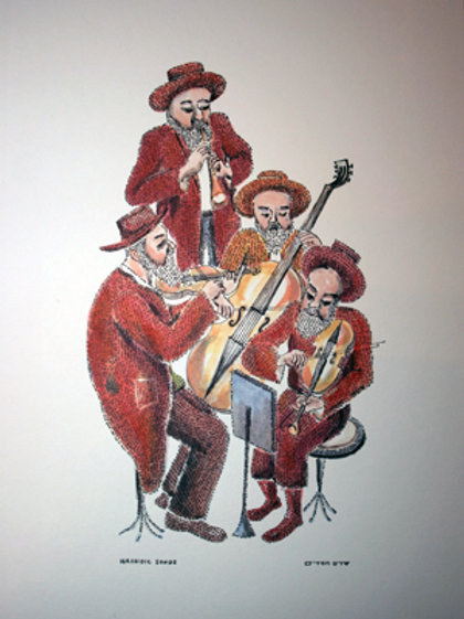 Micro calligraphy Hassidic Songs Jewish art