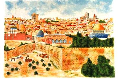 Psalms chap 1-90 (jerusalem) (239)