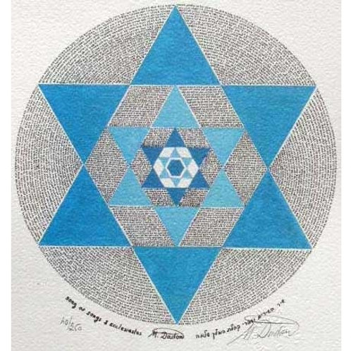 Star of David with  Song of Songs & Ecclesiastes