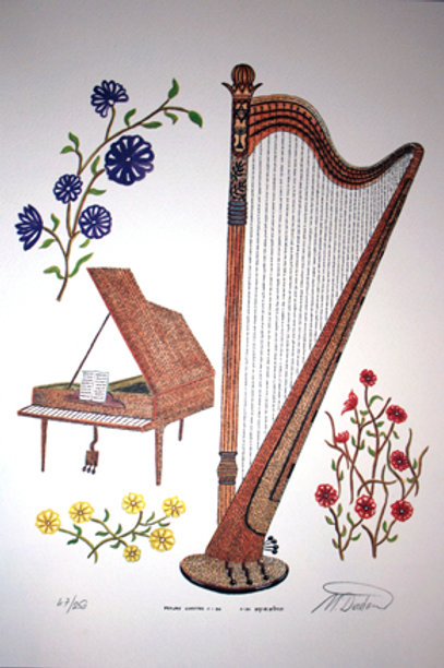 Harp with Psalms of King David (267)