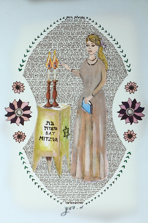 Micro calligraphy Book of Ruth Jewish art