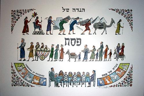 Haggadah Of Passover (229)