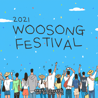 2021 WOOSONG FESTIVAL