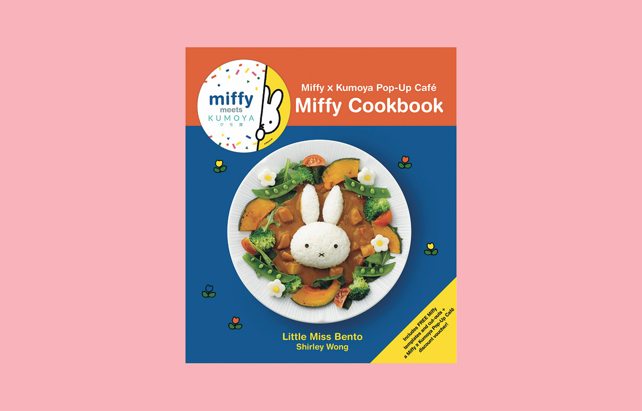 Miffy Cookbook