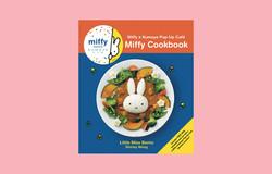 Miffy Cookbook