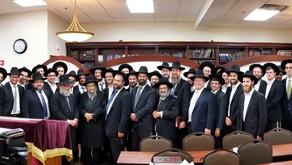 Historic Gathering of FIVE Kollelim in Philadelphia Area with Harav Shmuel Kamenetsky