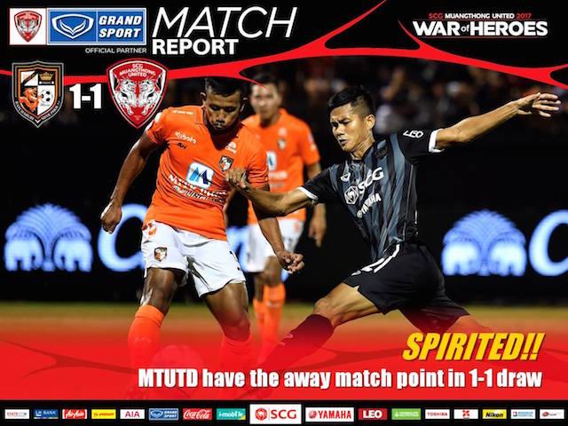 Spirited - MTUTD earn the point in away match effort