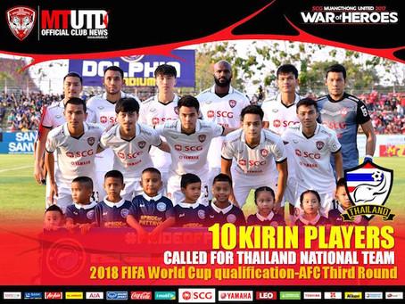 NATIONAL TEAM TRAINING: Ten Kirin called to prepare for international match