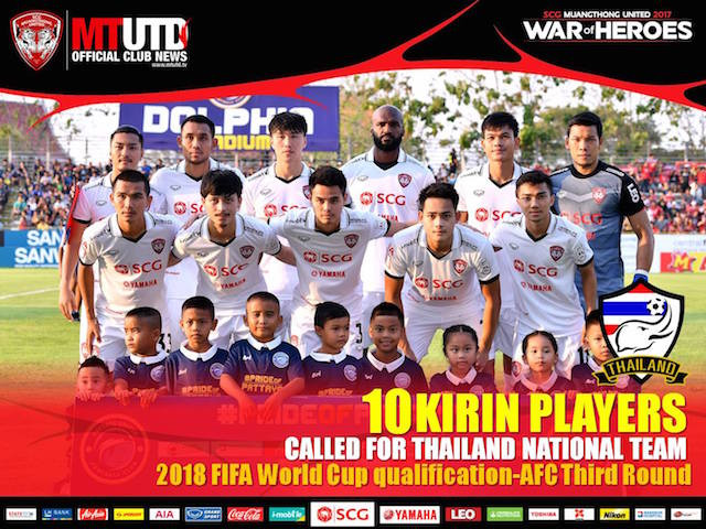 TEN KIRIN CALLED TO NATIONAL TEAM