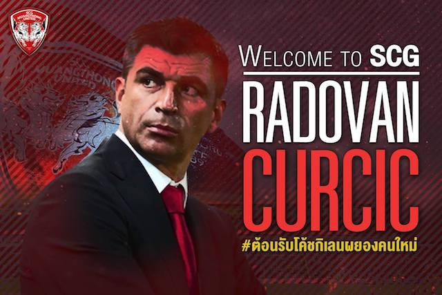 Welcome Radovan Curcic