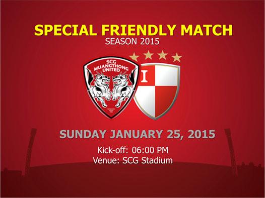 friendly_match
