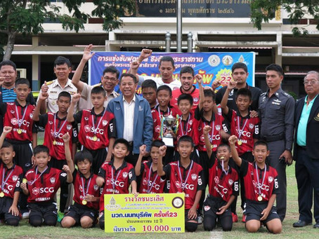 Announcing the U12 Team!! - MTUTD Academy