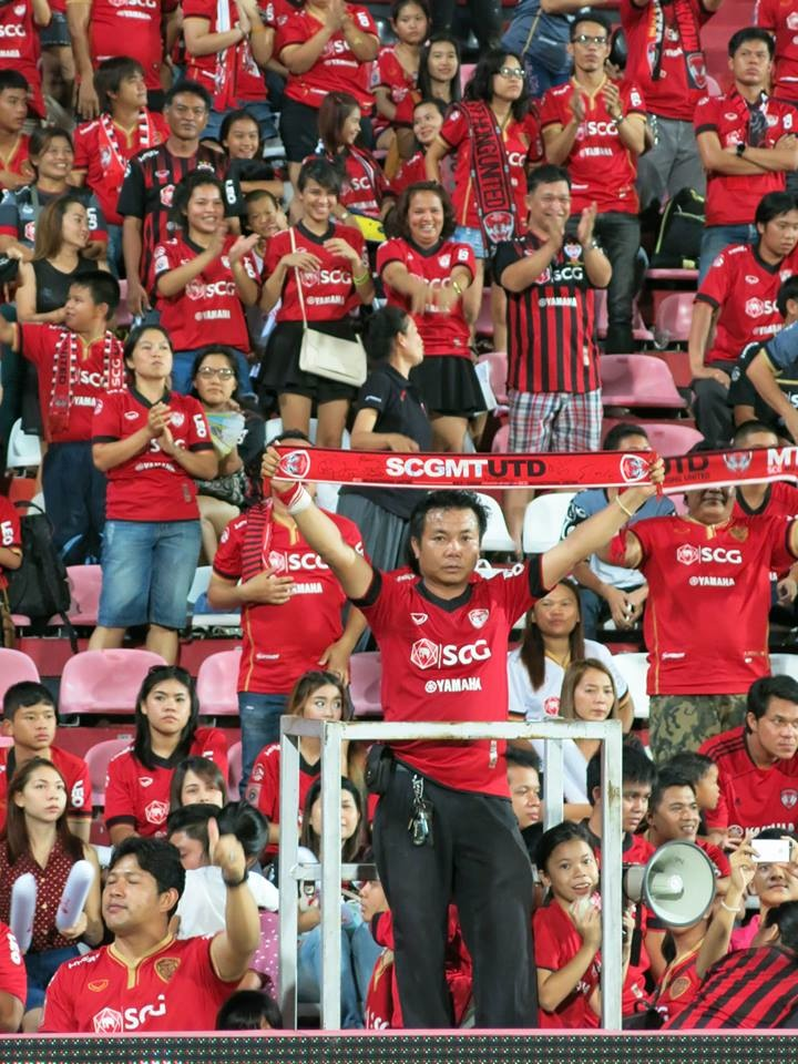 Muangthong Fans Match vs. Army United May 31, 2014 - 20.jpg
