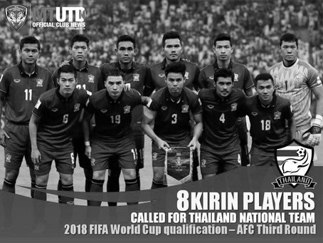 NATIONAL TEAM CALLS!! 8 MTUTD players for UAE and Iraq