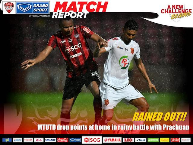 RAINED OUT!! Kirin suffer home loss amidst downpour