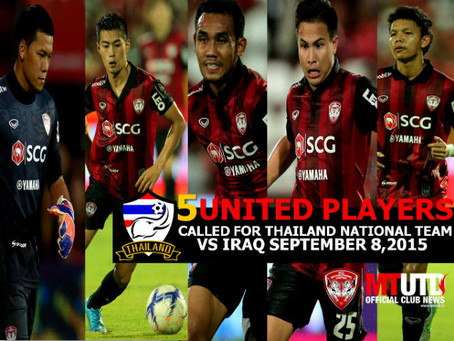 THE KIRIN FIVE: MTUTD have 5 players selected to represent Thailand 2018 FIFA World Cup qualifiers