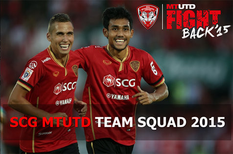 SCG Muanghtong United 2015 Roster