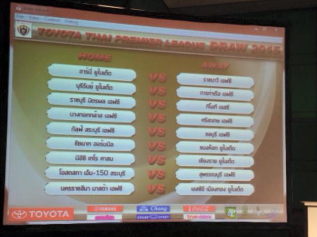 draw_first_match1.jpg
