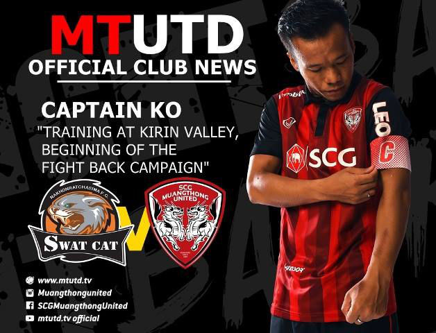 Captain Ko: We're Ready!!