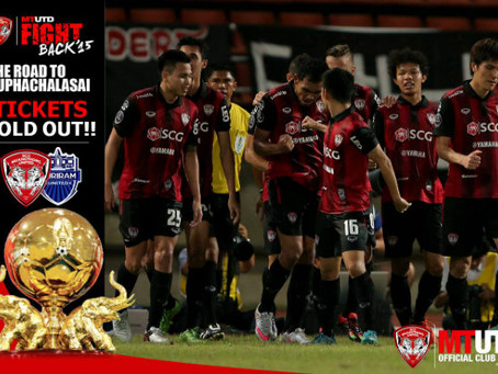 CHANG FA CUP FINAL: Two giants do battle!