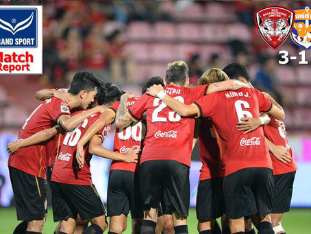 THIS IS MUANGTHONG UNITED - WE KEEP OUR HEADS UP!!