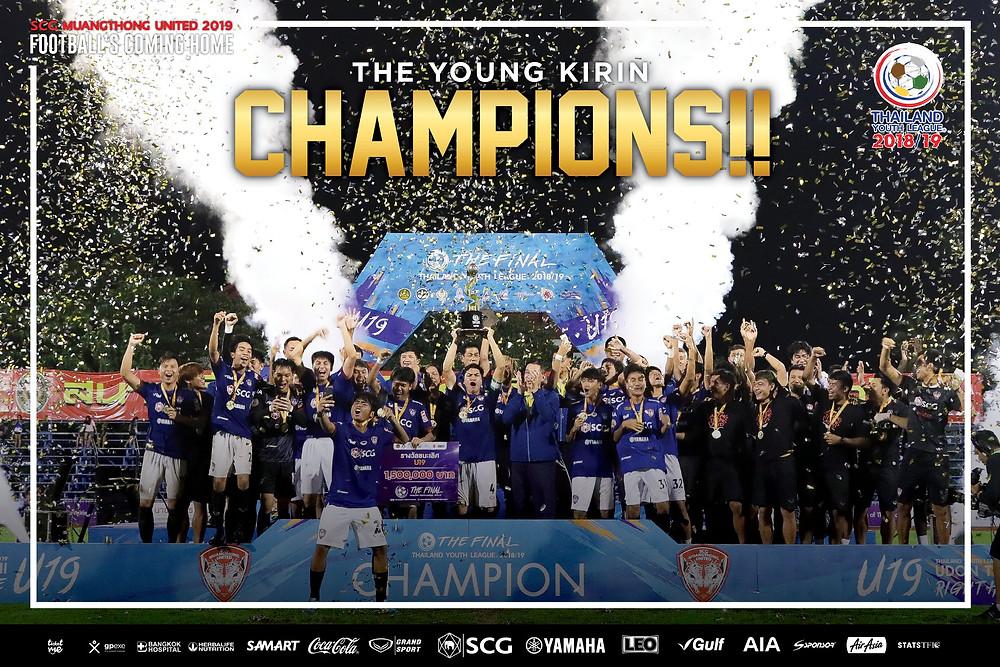 SCG Muangthong United U19 League Champions!!