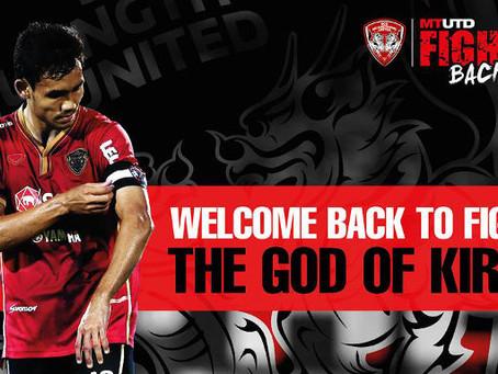 Muangthong United Star Teerasil set for return