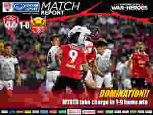 SHUT DOWN - MTUTD dominate in home win