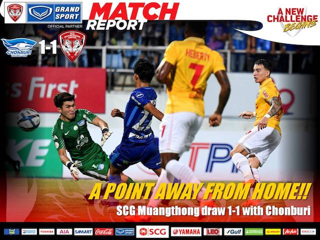 EL CLASSICO DRAW - MTUTD play out 1-1 draw with Chonburi