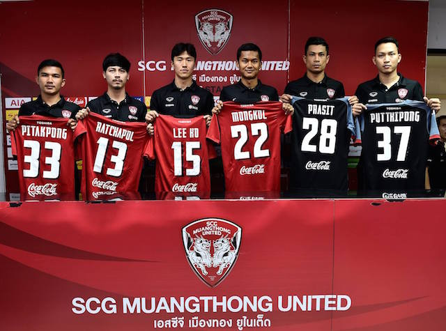 DEPTH & EXPERIENCE!! MTUTD strengthen the 2017 roster