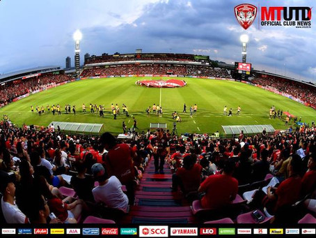 MTUTD SPECIAL ANNOUNCEMENT: SCG Stadium select for national team friendlies