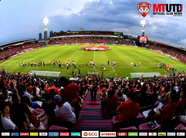 Thailand vs. Kenya at the SCG Stadium