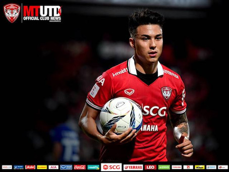 CHARYL CHAPPUIS: National Team Bound