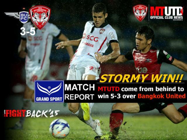 Stormy Win