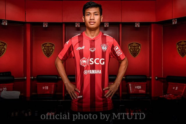 Aung Thu signs with SCG Muangthong United