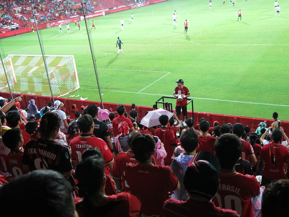 FAN PHOTOS - VS. SONGHKLA 13-JUL-2014 - 44.jpg