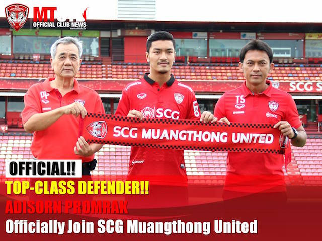 Adisorn joins MTUTD!!