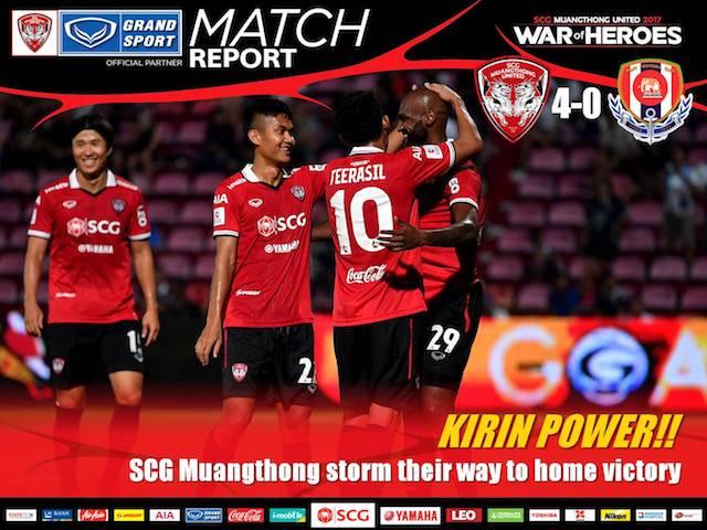 Kirin Power!!