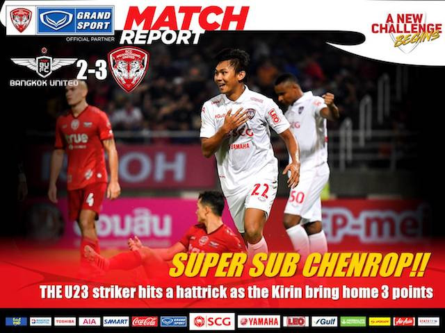 SUPER SUB CHENROP!! THE U23 striker hits a hattrick as the Kirin bring home 3 points