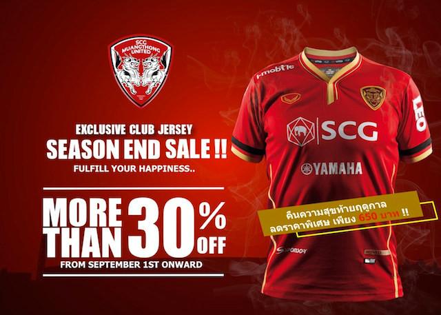 season_end_sale1.jpg