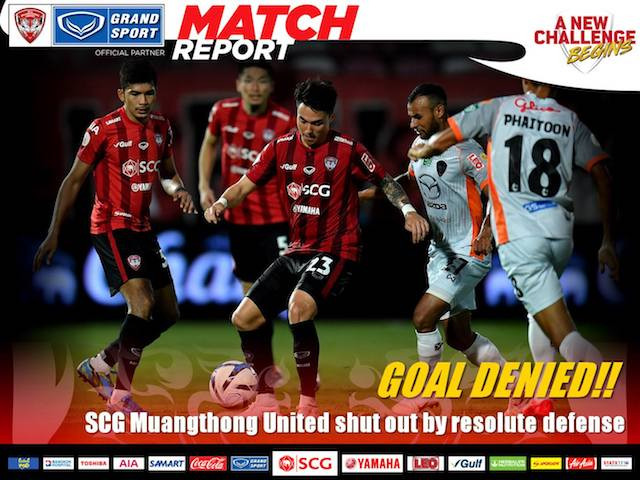 THE GOAL DIDN'T COME!! MTUTD must accept 0-0 home match draw