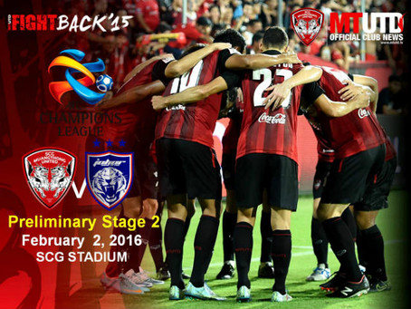 CHAMPIONS LEAGUE: GET READY FOR MTUTD!!
