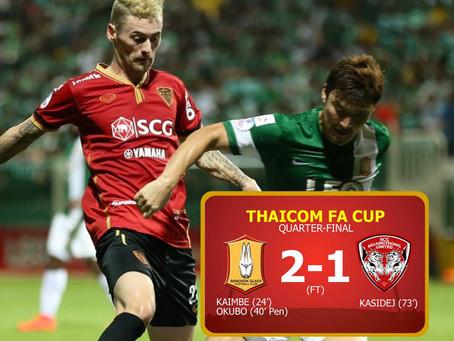 Bangkok Glass - Fight Like Champs!!