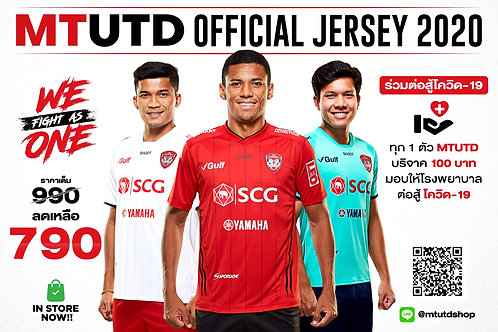 2020 OFFICIAL Jersey -shipping within Thailand.