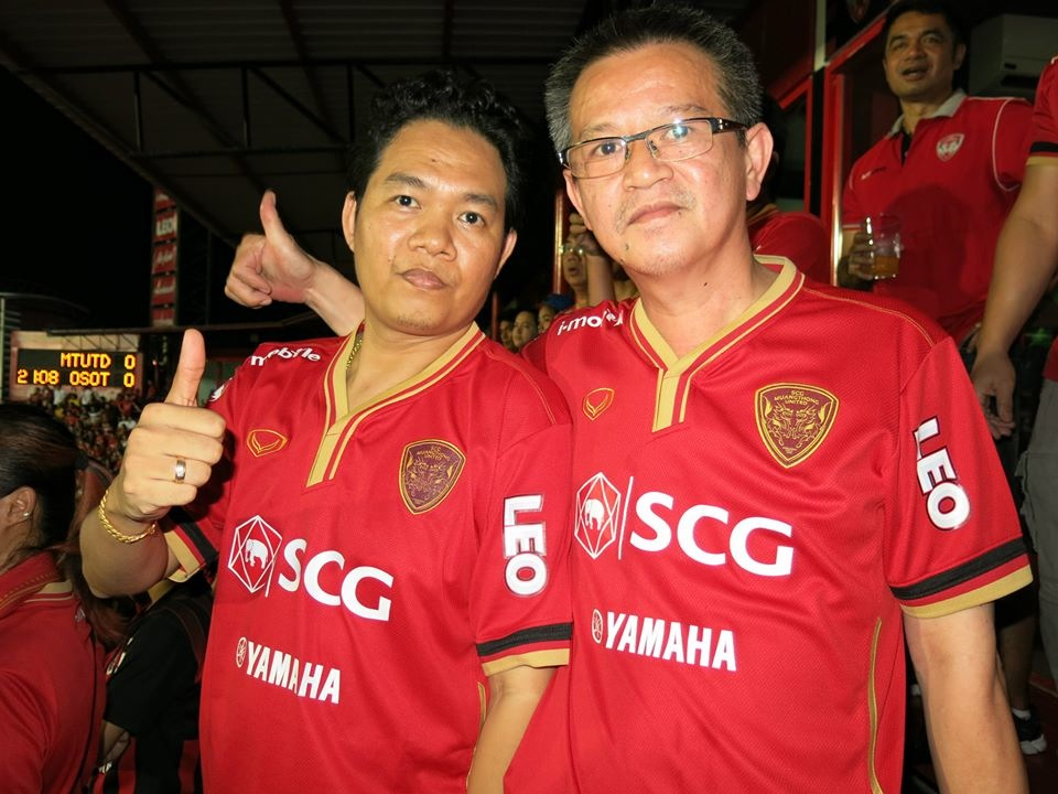 Fans - MTUTD vs. Osotspa - June 14-14 - 11.jpg