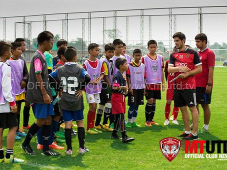 OPEN TRY OUT!! - MTUTD Academy invite young Kirin to an opportunity of a life time!