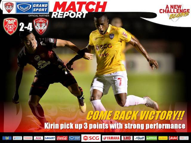 COME BACK VICTORY!!  Kirin pick up 3 points with strong performance